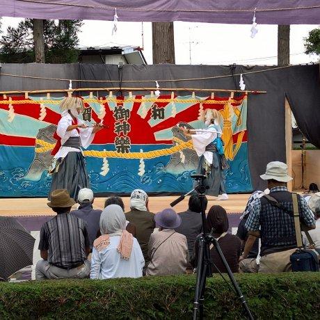 Festival Kitakami Michinoku Geino
