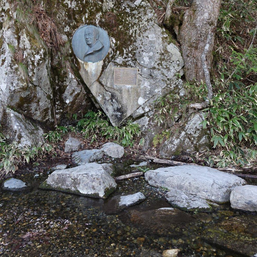 British missionary plaque on Asuza-gawa