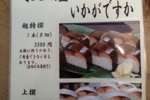 Thực đơn saba sushi