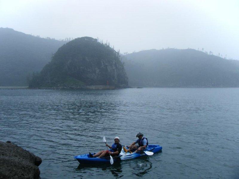 <p>Oki island geopark</p>