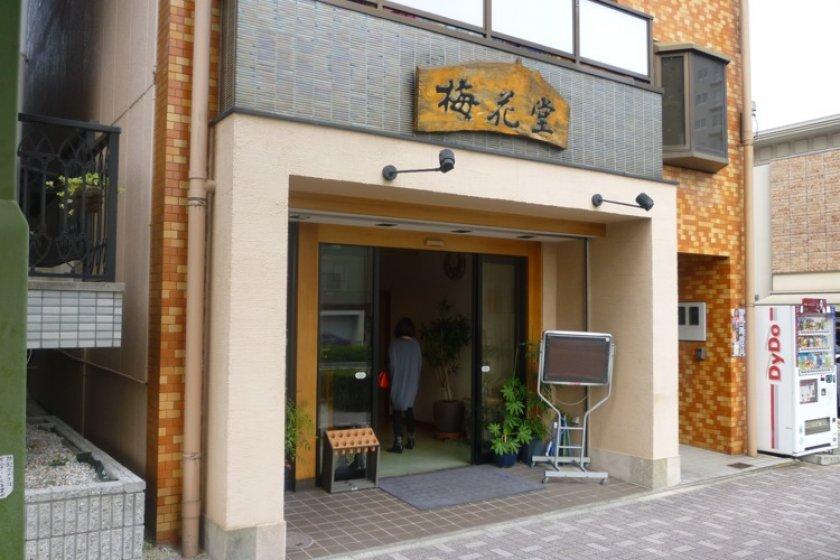 Baikadou Japanese sweet specialty shop
