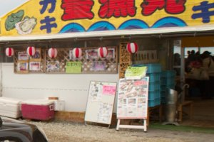 Houryoumaru: An oyster hut