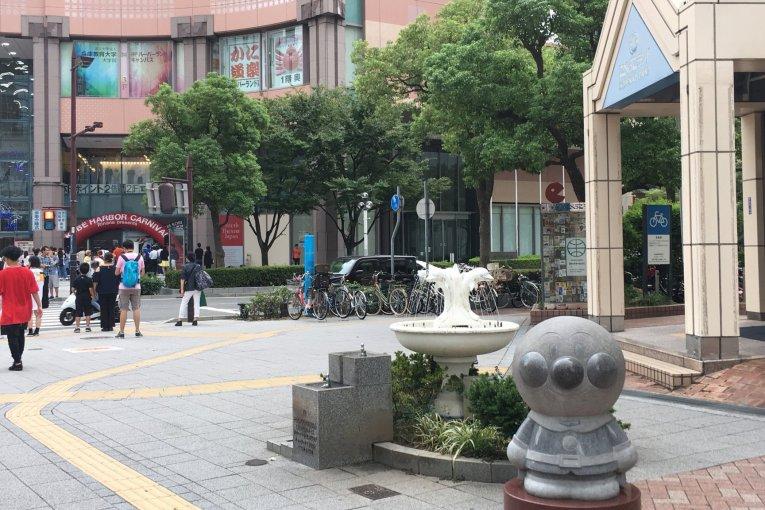 Кобе Харборлэнд (Kobe Harborland)