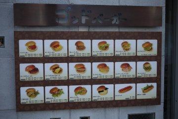 God Burger in Yokogawa