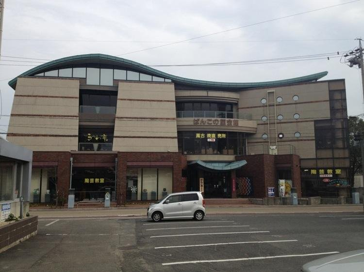 Yokkaichi's Banko Pottery Center