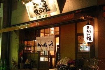 Nagataya Okonomiyaki