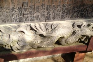 Old Carving at Yaku-ou-in Shrine