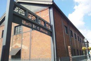 World Brick Museum