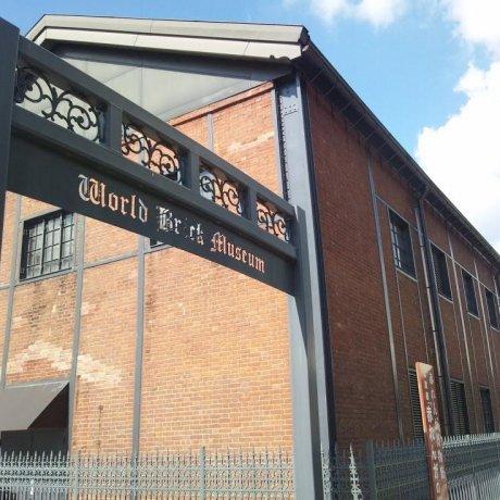 Maizuru World Brick Museum