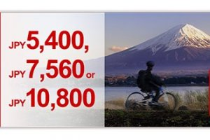 Japan Airlines – Explorer Pass