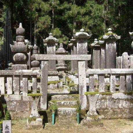 Oku-no-in Cemetery, Koya-san