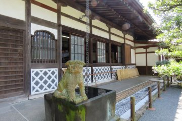 Shoinji Temple