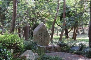 Monument at Sonbonhama Park