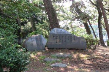 Minztoguchi Park