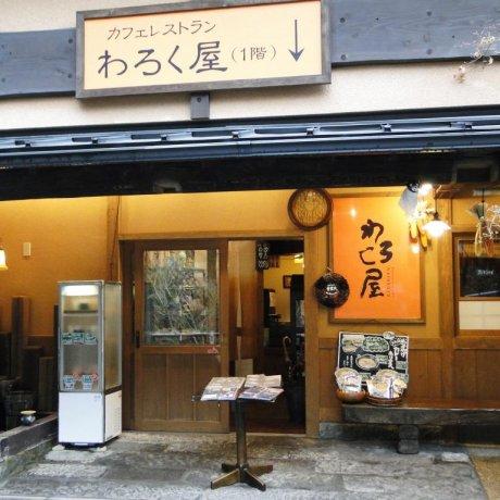 Café Restaurant Warokuya