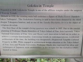 Информация о храме на английском