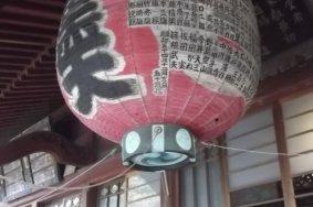 Gokoku-in Temple in Ueno