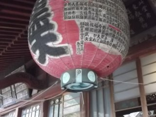 A big lantern at the entrance to the main hall