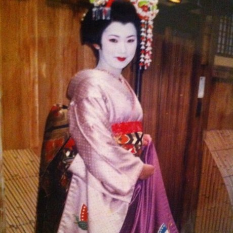 The Ultimate Geisha Dress-up