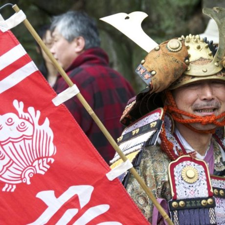 미야지마의 기요모리 축제 [취소됨]