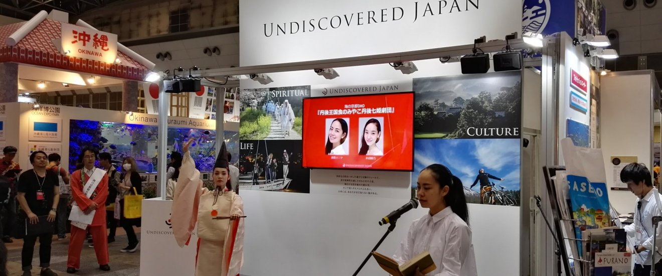 Undiscovered Japan booth at the Visit Japan Travel Mart 2017