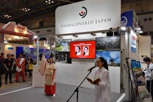 '일본 여행마트 2017' 행사에서 찾을수있는 'Undiscovered Japan' 부쓰