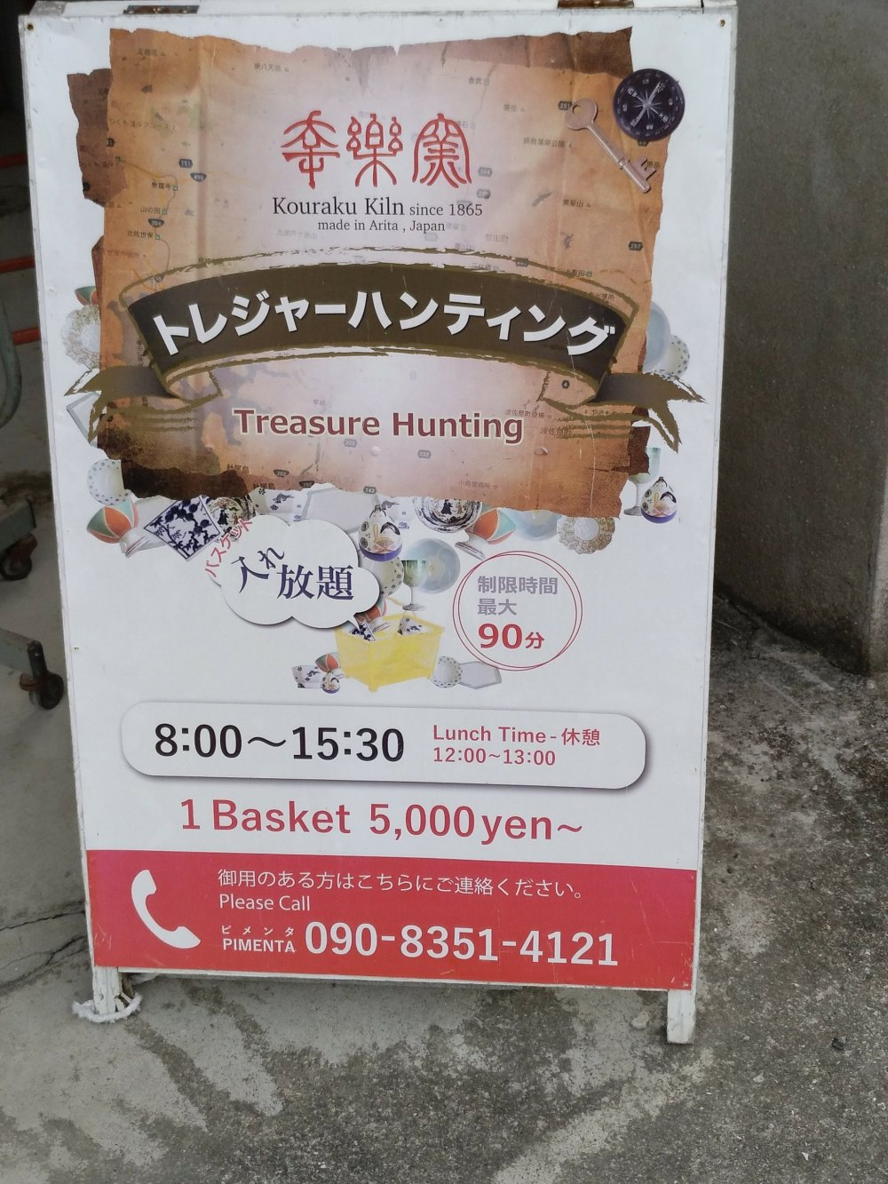"""O programa de """"Caça ao Tesouro"""" desta fábrica de cerâmica foi o primeiro do seu género no Japão. Ainda hoje é um dos melhores, e sem dúvida uma oportunidade divertida e económica para encher a cesta de boas compras."""