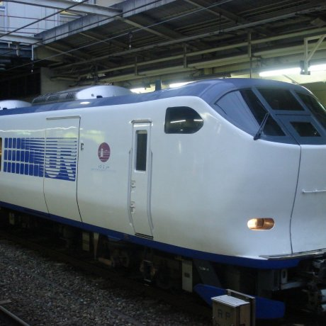 De l'Aéroport du Kansai à Kyoto