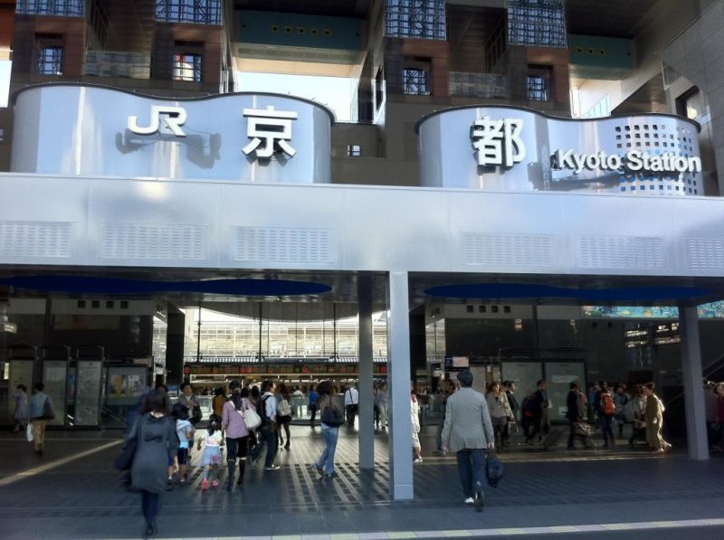 Aeroporto Kyoto : Do aeroporto de kansai para kyoto quioto japan travel