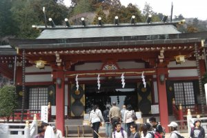 Main hall of Afuri Shrine