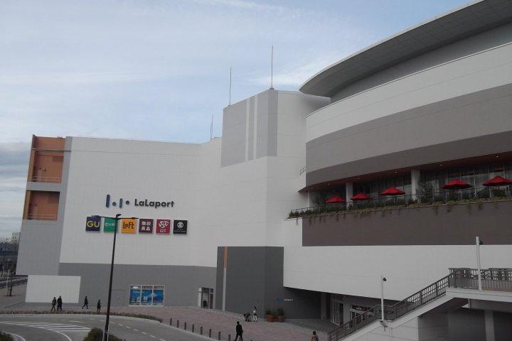Trung tâm Ebina LaLaport