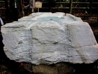 Ini adalah Togyokusen, sumber mata air alami