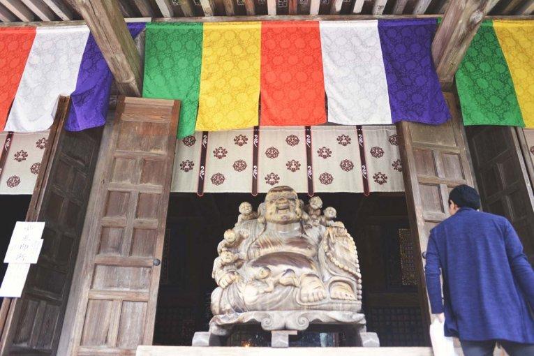 The Beauty and Charm of Yamagata