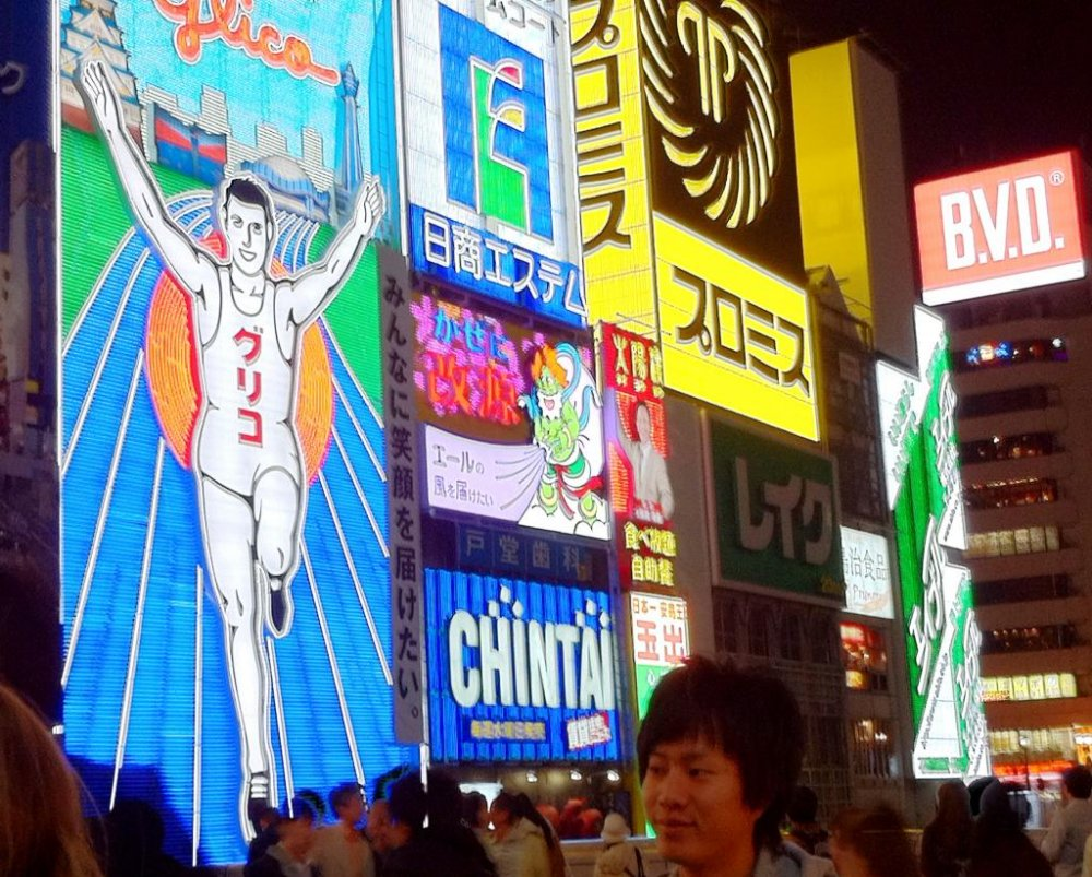 Osaka's heartbeat Dotonbori is sandwiched between Nanba and Shinsaibashi.