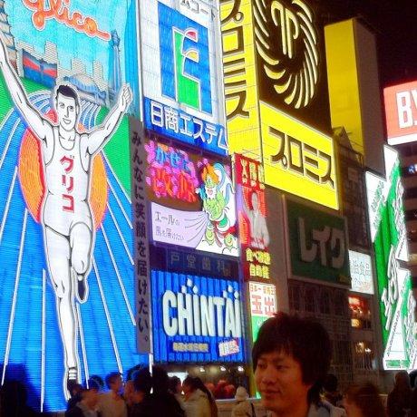 Osaka Dotonbori After Dark