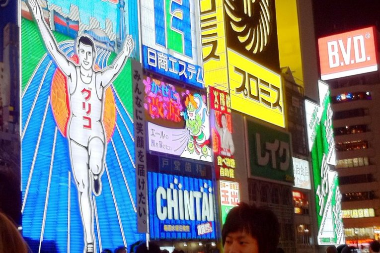 Osaka Dotonbori After Dark