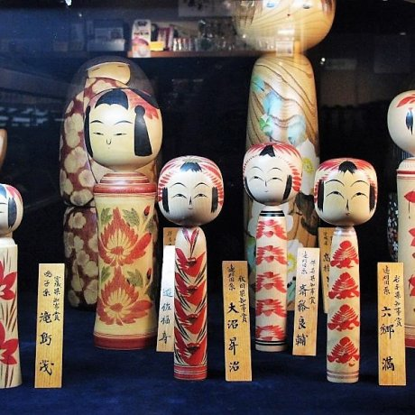 มองญี่ปุ่นผ่านตุ๊กตา 1