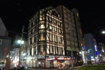 Nishimura Coffee main shop, 5 minutes walk from the shop in Kitanozaka
