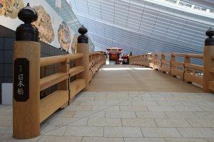 Ga Quốc tế của Sân bay Haneda