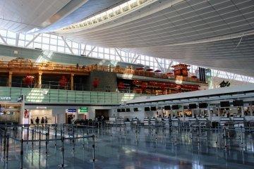 Haneda Airport International Terminal