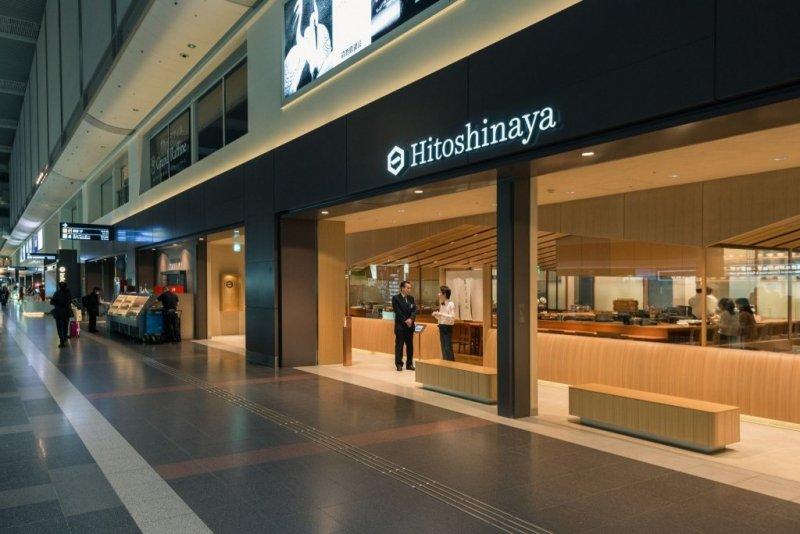 Haneda Airport Domestic Terminal Tokyo Japan Airlines