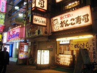Restoran Jepang Ganko di Juso