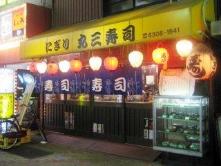Great Sushi di Juso