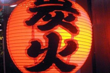 Lentera Merah di Juso Osaka