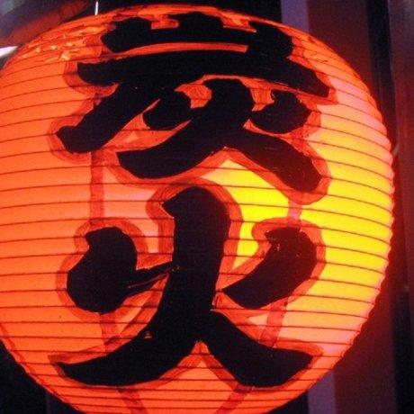 Красные фонари Дзюсо, Осака