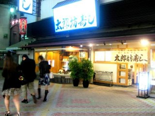 Small Family and Chain Food outlets dot the laneways of Juso the crossroads between Umeda Itami Kyoto and Kobe