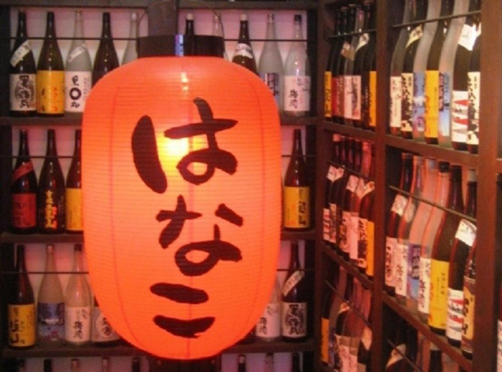 Sake Wine and Song all part of the nightlife in Juso the crossroads between Umeda Itami Kyoto and Kobe