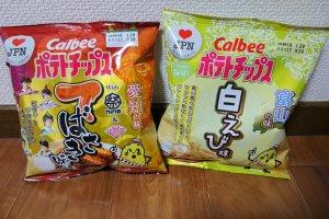 Left: Aichi's tebasaki, Right: Toyama's white shrimp