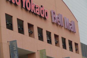 Utsunomiya's Bell Mall