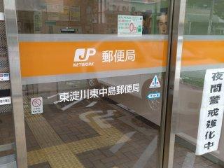 """""""JP"""" indica """"Japan Post"""", ou seja, os Correios do Japão, que para além de serviço postal também é um banco"""